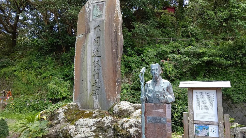 下岡蓮杖 記念碑.JPG