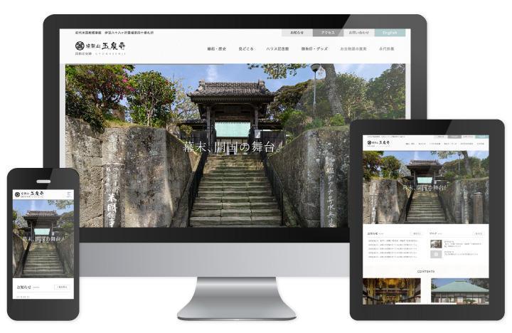web_site.jpg